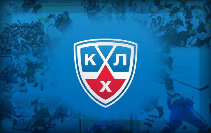 KHL Blue