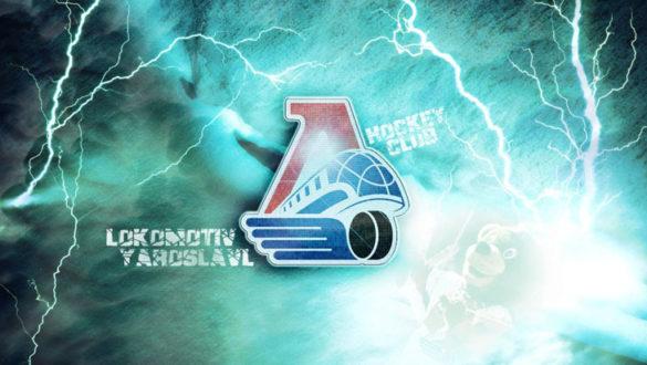 Lokomotiv-Yaroslavl-KHL