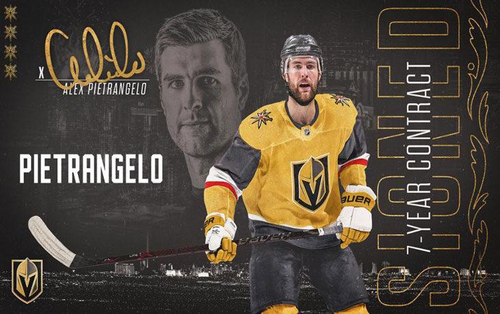 Alex-Pietrangelo-till-Vegas-Golden-Knights