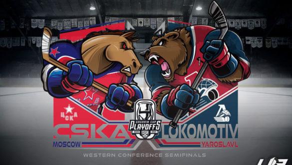 Speltips-Lokomotiv-Yaroslavl-CSKA-Moscow