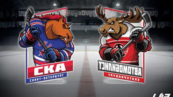 Speltips-SKA-St.-Petersburg-Yekaterinburg